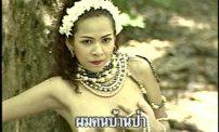 คาราโอเกะโป๊ เพลงไทย ฉันทนาที่รัก(สดใส รุ่งโพธิ์ทอง)เสียงไทย นางแบบนู๊ดไทยในตำนาน เล่นมิวสิค อวบอึ๋มสวยคมนมโต คาราโอเกะโป๊ เพลงไทย ฉันทนาที่รัก(สดใส รุ่งโพธิ์ทอง)เสียงไทย ดารา นางแบบวัยรุ่นนู๊ดไทยในตำนาน เล่นมิวสิค อวบอึ๋มสวยคมนมโคตรใหญ่